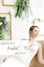 Greenery Bridal Session | Hill City Bride Virginia Wedding Blog